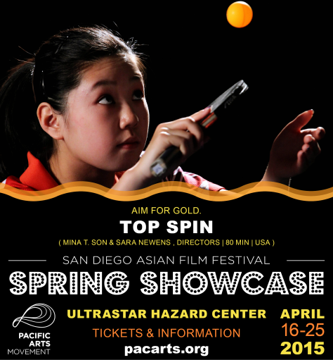 Spring Showcase April 16-25, 2015
